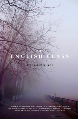 english_class_1500_wide