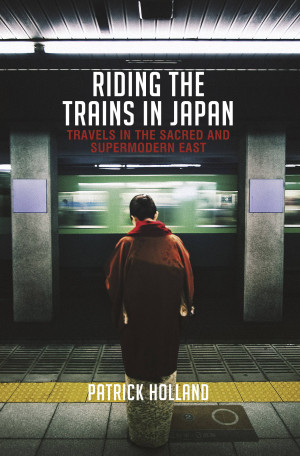 riding_trains_1500_wide