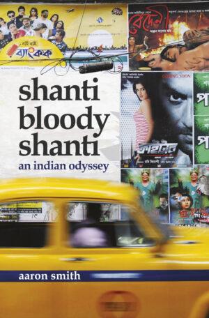shanti_bloody_shanti_1500_wide