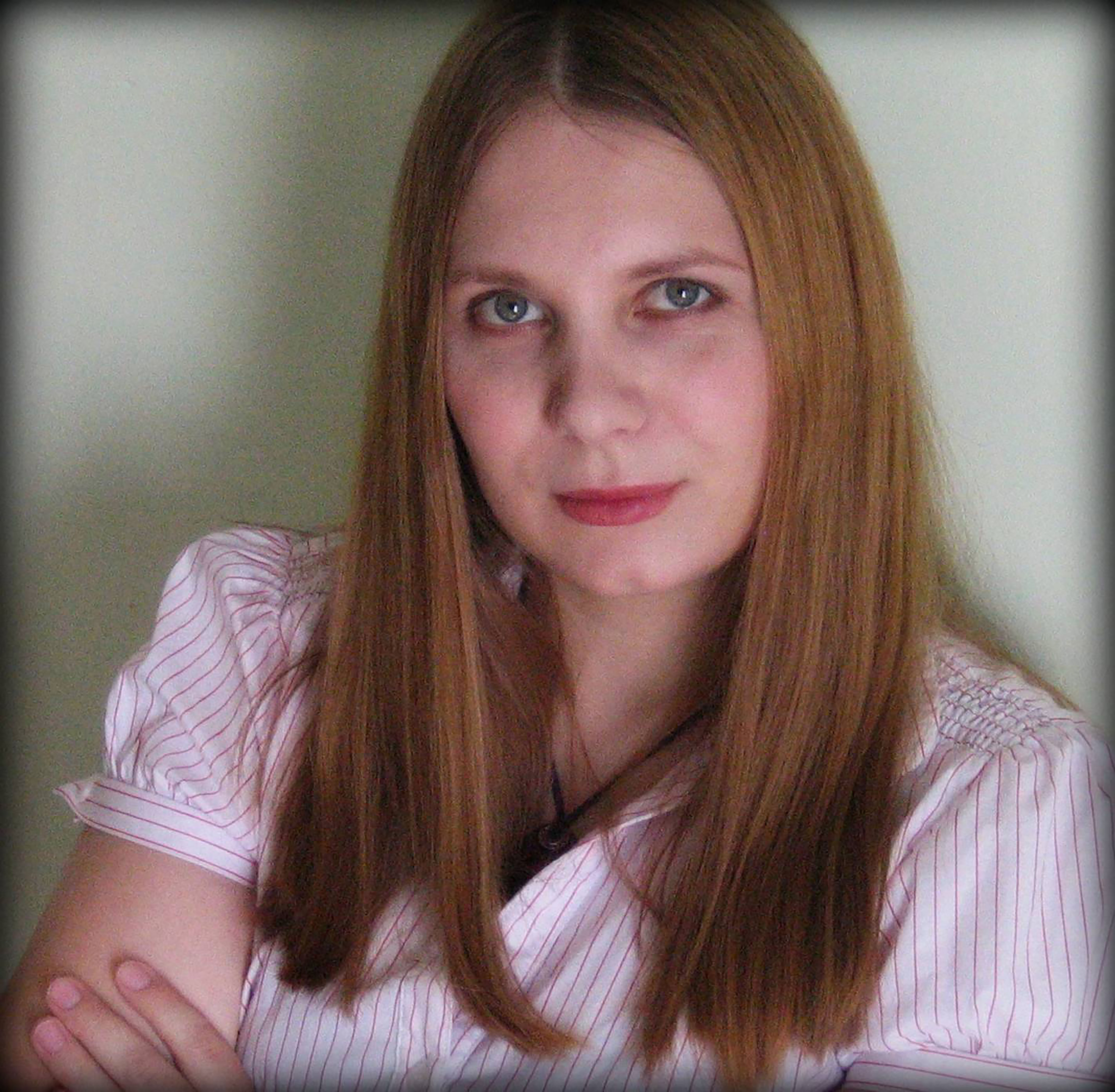 Amra Pajalić