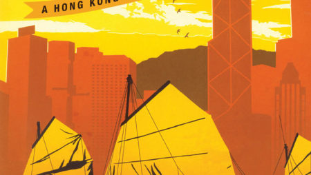 The Kowloon Kid shortlisted  for The Courier-Mail People's Choice Queensland Book of The Year Award 2020